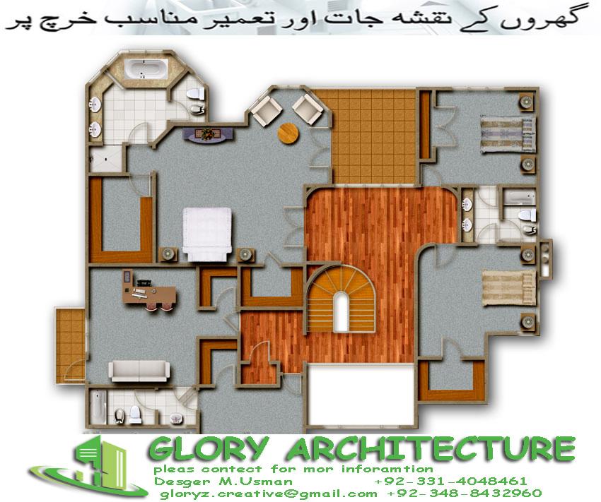 Home Design 3d Vs Home Design 3d Gold: 1 Kanal House Plan, 50x90 House Plan, 1 Kanal Pakistan