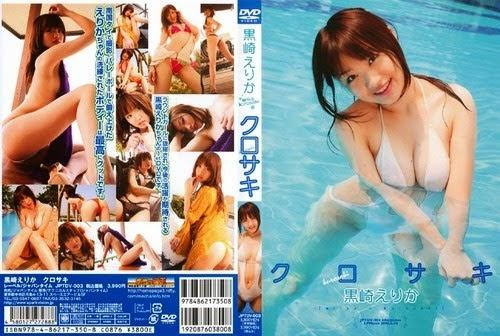 [JPTDV-003] Erika Kurosaki 黒崎えりか &  クロサキ [MP4/976MB] - idols