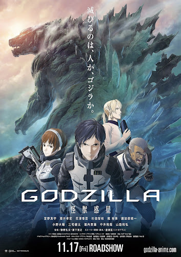 Godzilla: Monster Planet (Web-DL 720p Dual Latino / Japones) (2017)