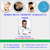 Why international patients choose rhinoplasty surgery in India?