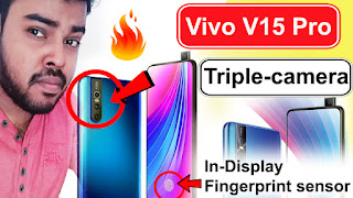 Vivo v15 pro,Vivo v15 pro price in india,vivo v15 pro specification price,vivo v15 pro specs