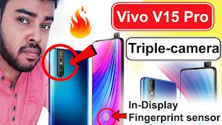 Vivo v15 pro,Vivo v15 pro price in india,vivo v15 pro specification price,vivo v15 pro specs