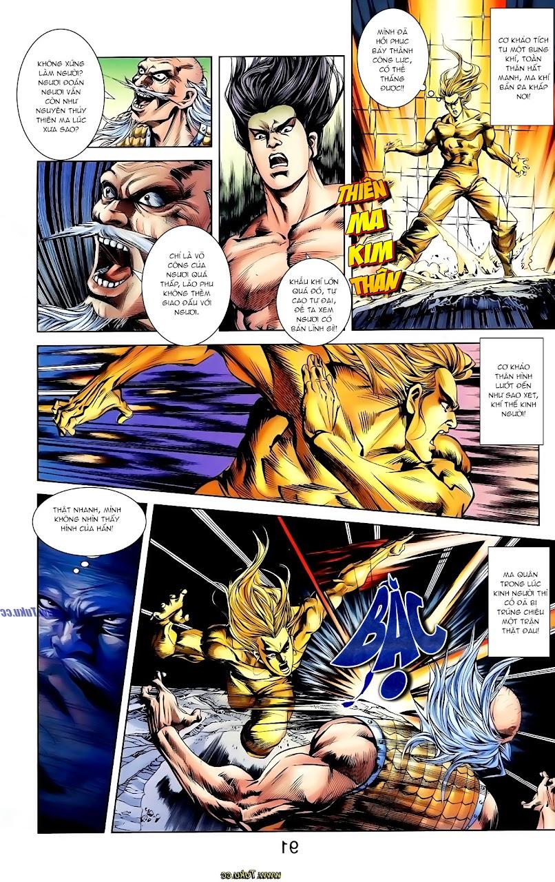 Cơ Phát Khai Chu Bản chapter 115 trang 12