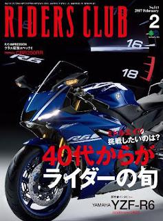 RIDERS CLUB ライダース クラブ 2017年02月号 No.514  114MB
