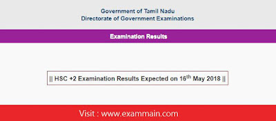 Tamil Nadu 12th result 2018 on May 16 | TN +2 Results 2018 announcement date