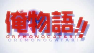 Ore Monogatari!! Subtitle Indonesia [Batch]