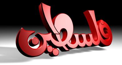 تحميل جميع أنواع الخط الحر مجاناً, Alhor Font free Download