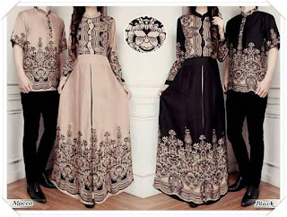 model baju batik untuk pesta pernikahan muslim