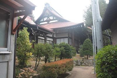 Jardines en templo budista