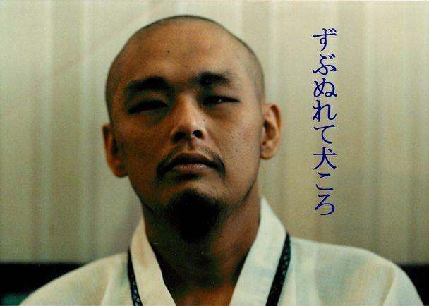 Kenshin Sumitaku