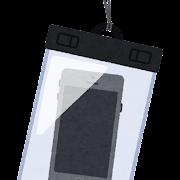 スマートフォンの防水ケースのイラスト