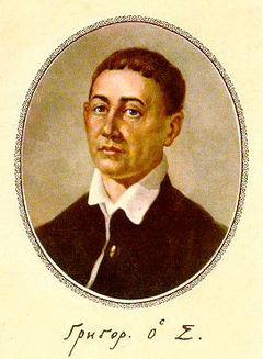 Mai K Đa: Skovorođa – Nhà triết học đúng nghĩa đầu tiên của nước Nga