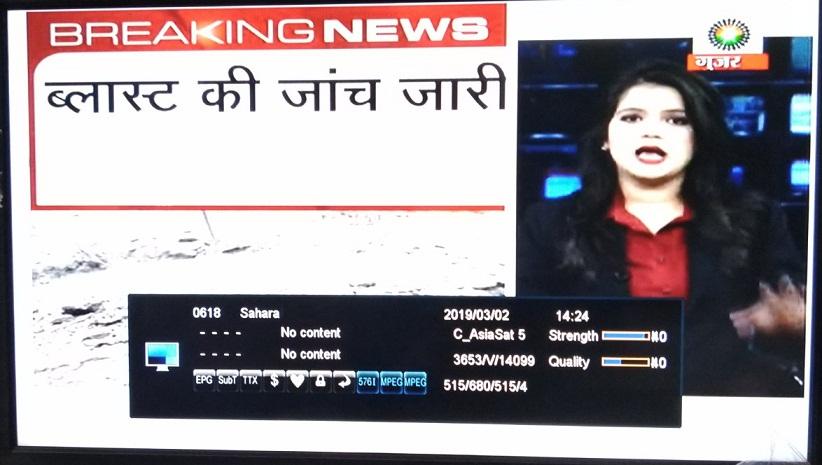 Sahara Samay Gujarat Regional Hindi News channel fta from Asiasat 7