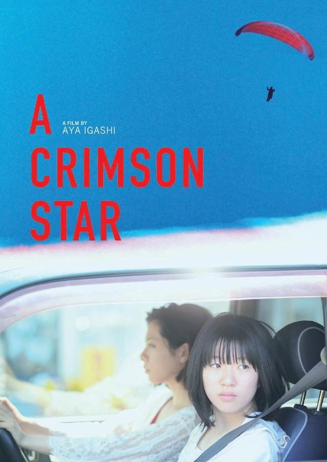 A CRIMSON STAR