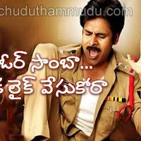 Facebook Funny Images In Telugu   www.pixshark.com ...