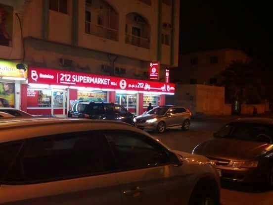Alhamdulillah, Supermarket 212 sudah di buka