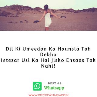 Dard Shayari Whatsapp Collection