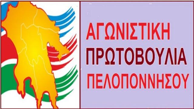 Την έκτακτη σύγκλιση του Πε.Συ. ζητάει η Αγωνιστική Πρωτοβουλία Πελοποννήσου!