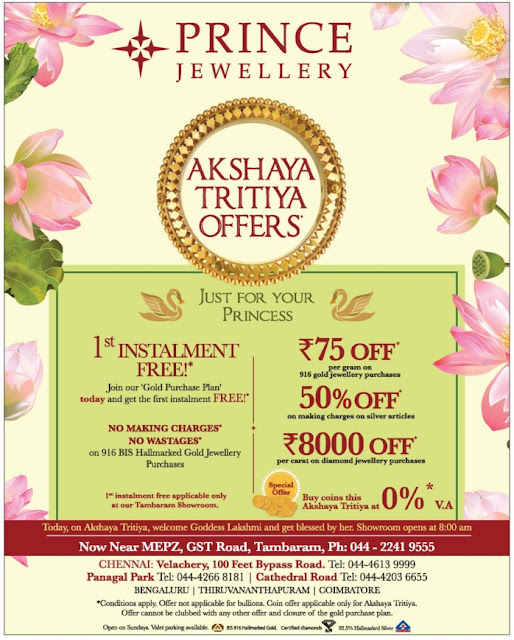 Prince jewellery | Akshaya Tritiya Gold and Jewellery Offers @Chennai | April /May 2017 discount offers