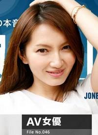 042616 145 – Hitomi Hayama