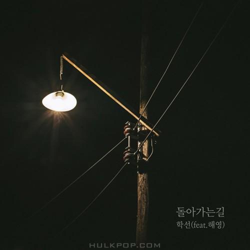 Hak Sun – 돌아가는 길 – Single