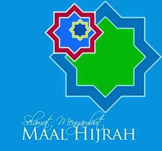 Maal Hijrah 2016 Malaysia 1438 Hijrah
