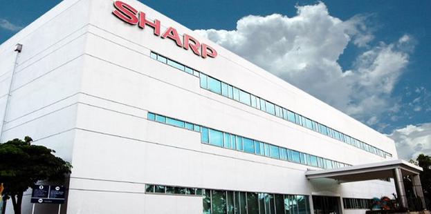 Loker Kawasan Pabrik KIIC Karawang PT Sharp Electronics Indonesia VIA POS
