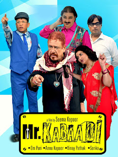Mr Kabaadi 2017 Hindi Movie HDRip | 720p | 480p