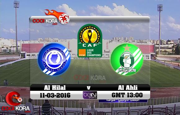 مشاهدة مباراة أهلي طرابلس والهلال السوداني اليوم 12-3-2016 في دوري أبطال أفريقيا