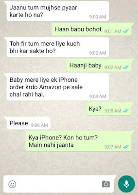 whatsapp funny chats in hindi