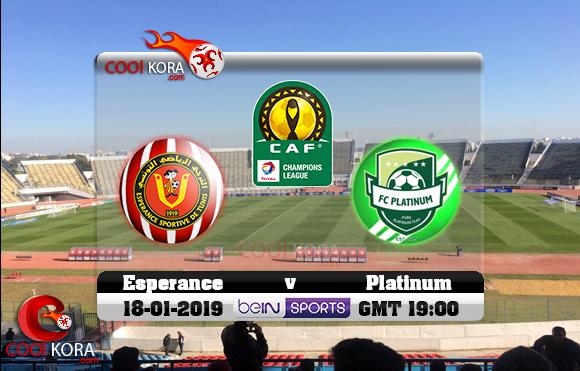 Image result for مشاهدة مباراة الترجي التونسي وبلاتينيوم بث مباشر 18-1-2019 دوري أبطال أفريقيا