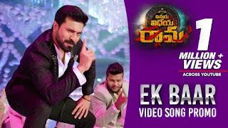 Ek Baar Song Download