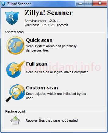 Zillya! Scanner schermata iniziale