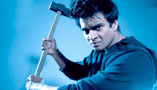 Yavarum Nalam (2009)