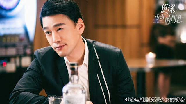 Find Yourself Chinese romance drama David Wang