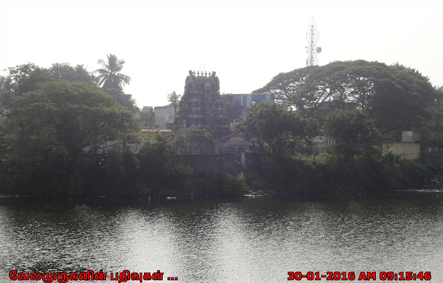 Periyapalayam Shiva Temple in Arani River Bank