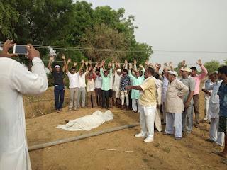 bahrod news | bahrod news hindi | rath news | rath news hindi |