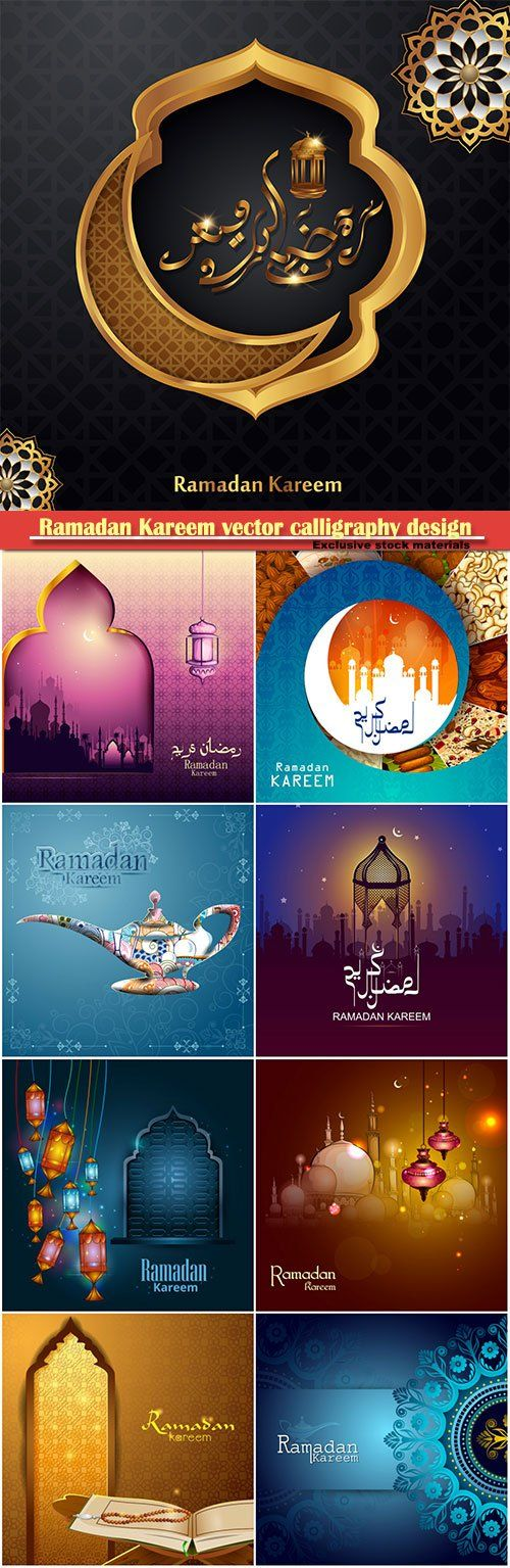 Ramadan Kareem vector calligraphy structure with brightening botanical example, mosque outline, bow and sparkling islamic foundation # 34 9 documents | EPS + review | 99 Mb,