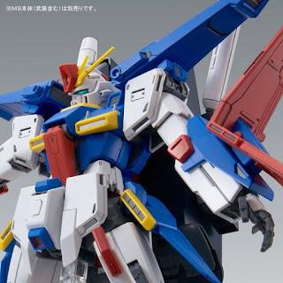 P-Bandai: MG 1/100 Enchanced ZZ Gundam Ver. Ka Extension Parts