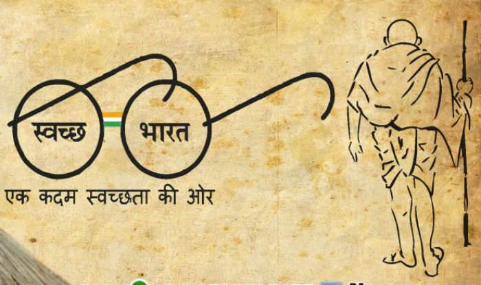 s400/Swachh-Bharat-Abhiyan-gandhi