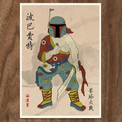 05-Boba-Fett-Joseph-Chiang-Monster-Gallery-Star-Wars-Mythical-Chinese-Warriors
