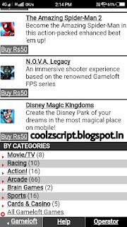 Gameloft grabber script