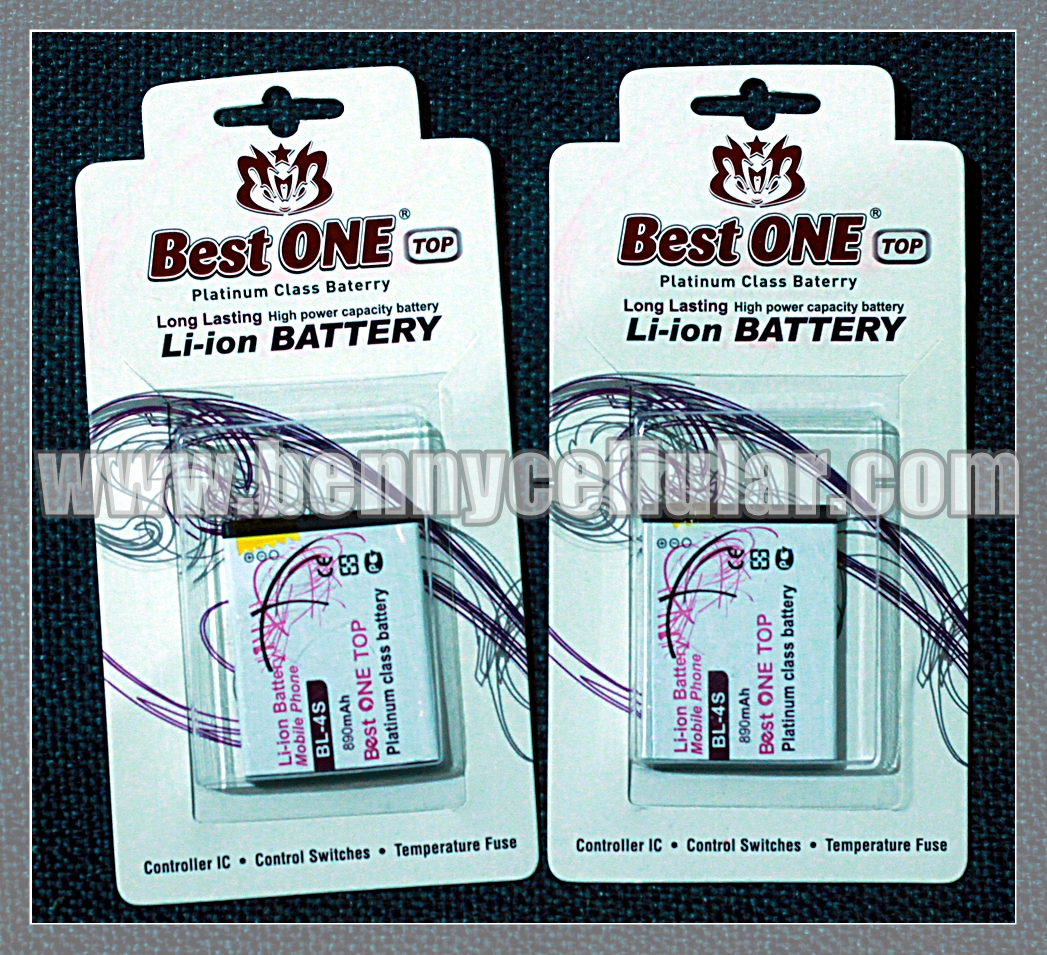 BATTERY BEST ONE TOP BL-4S