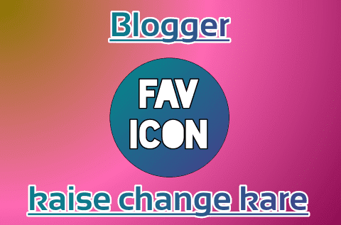 Blogger Favicon Change कैसे करे। Change Website Icon