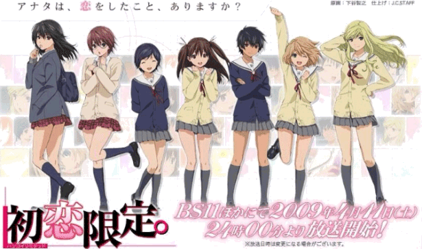 Hatsukoi Limited - Daftar Anime Buatan Studio J.C.Staff Terbaik