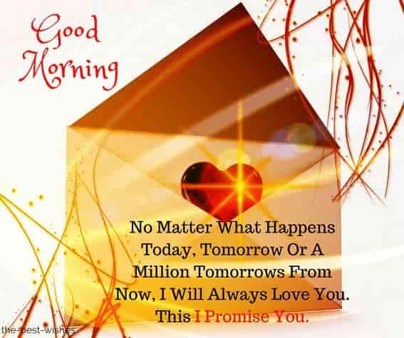 love good morning image hd