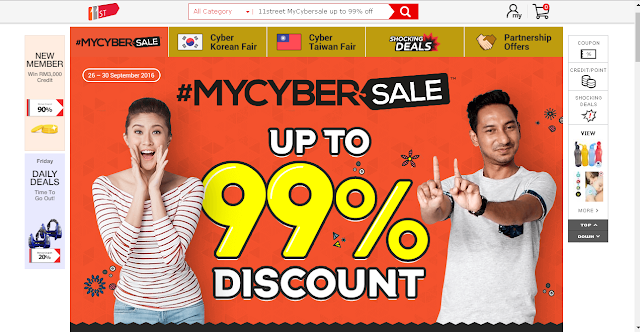 11street Participate in #MYCYBERSALE2016
