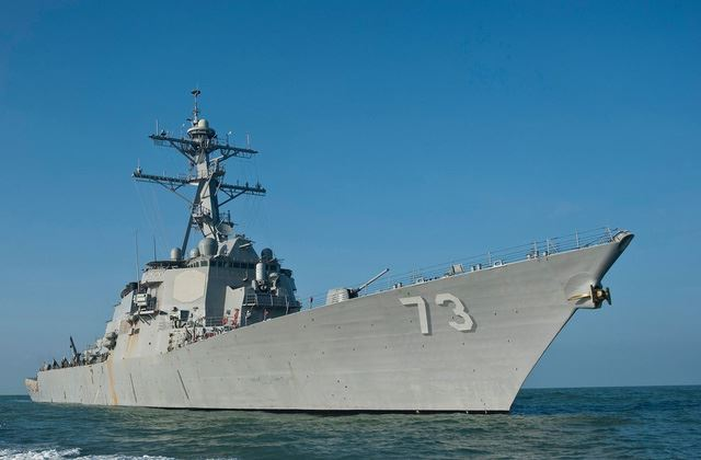 Tàu khu trục mang tên lửa dẫn đường USS Decatur
