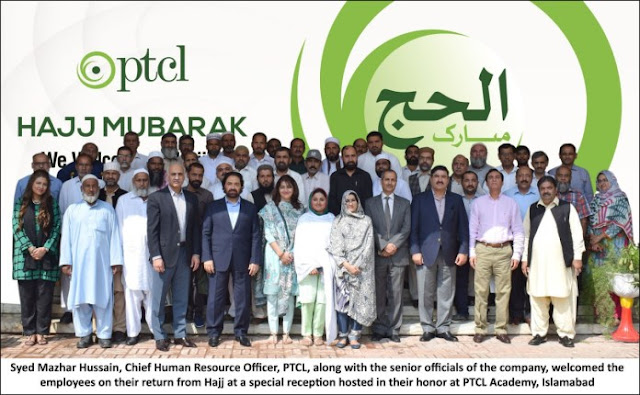PTCL Holds Reception in Honour Of its Returning Hajjis