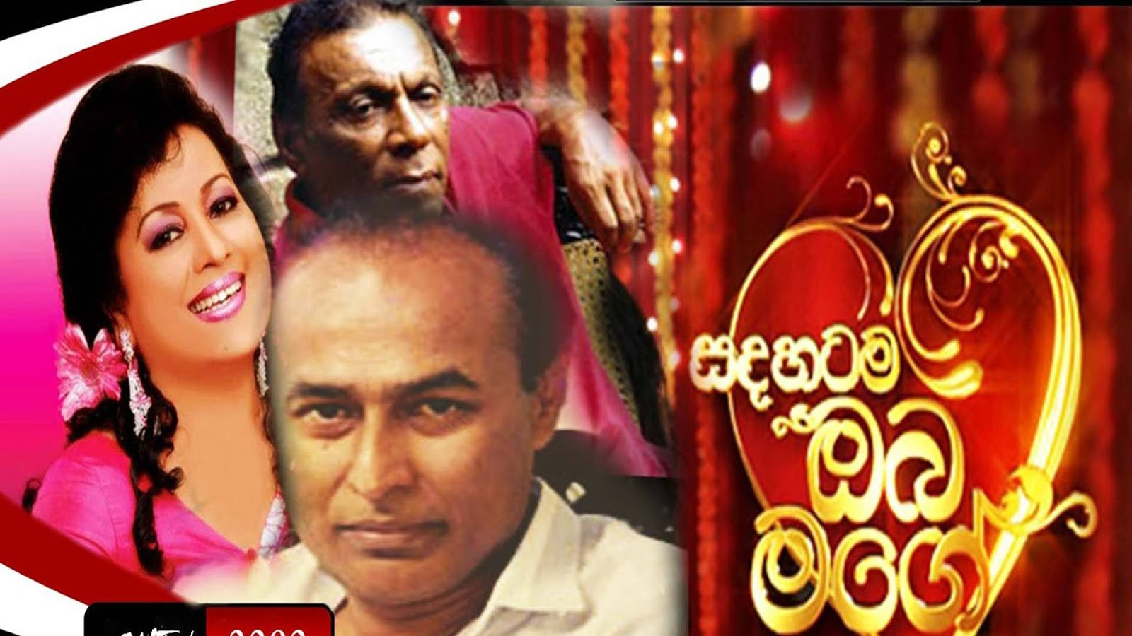 ddl sinhala movies